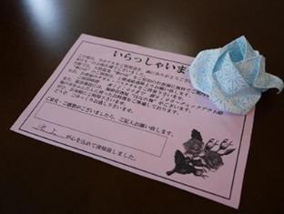 hotel Route Inn Grantia Fukuyama Spa Resort