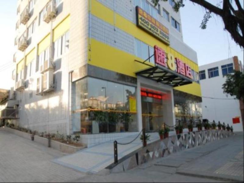 Super 8 Hotel Fuzhou Jinjishan - Hotels and Accommodation in China, Asia