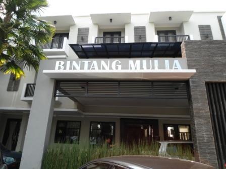 Hotell Bintang Mulia Hotel