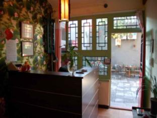 Beijing Alley Garden Courtyard Hotel - More photos