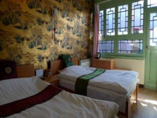 Beijing Alley Garden Courtyard Hotel - Room type photo