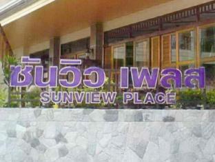 Sunview Place Pattaya - Exterior