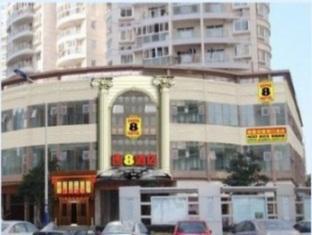 Super 8 Hotel Wenzhou Wangjiang Lu - More photos
