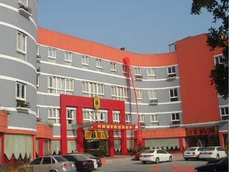 Super 8 Wenzhou Xingrong Wenzhou
