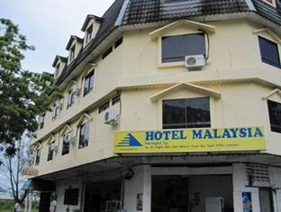 Hotel Malaysia - Hotels and Accommodation in Malaysia, Asia