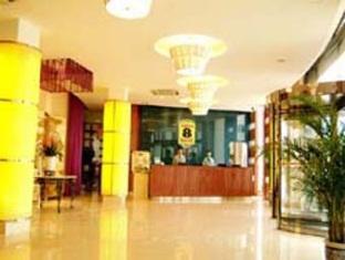Super 8 Hotel Zhuji Meijia - Hotel facilities