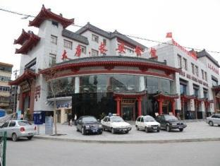 Datang Changan Huiguan - More photos