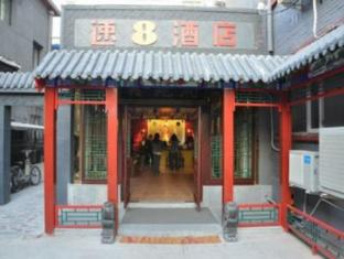Super 8 Hotel  Beijing Back Lake