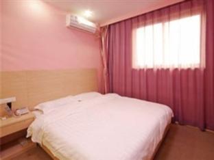 Super 8 Hotel Beijing Birds Nest - Room type photo