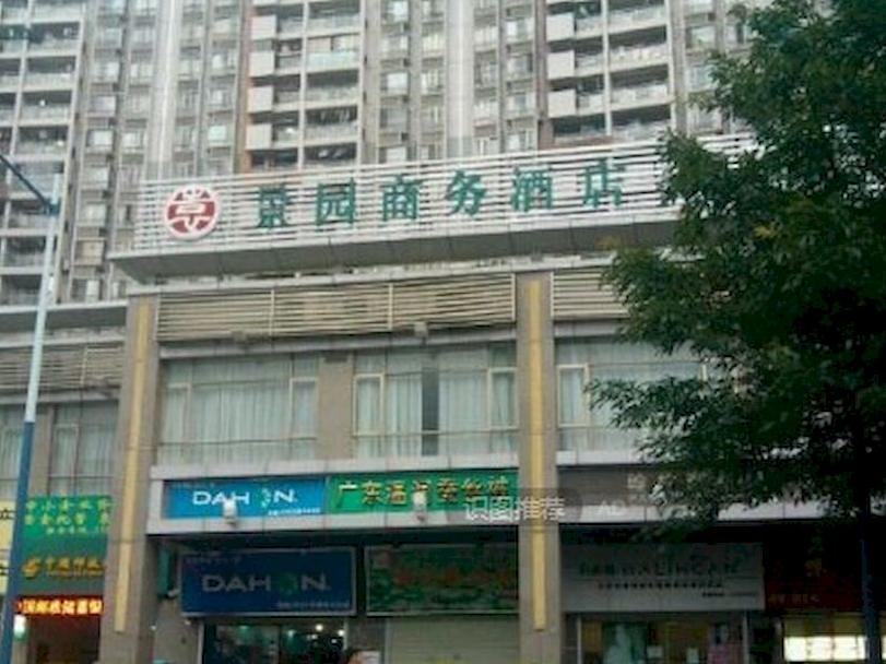 Jingyuan Hotel - Guangzhou