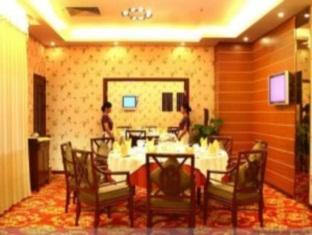 Tianzhidao Hotel - Restaurant