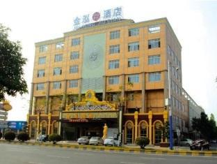 Jinhong Hotel - More photos