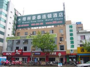 GreenTree Inn Nantong Renmin Middle Road