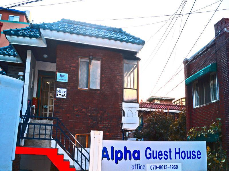 Shinchon Alpha Hostel - Hotels and Accommodation in South Korea, Asia
