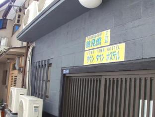hotel Tsurumibashi II Downtown Hostel
