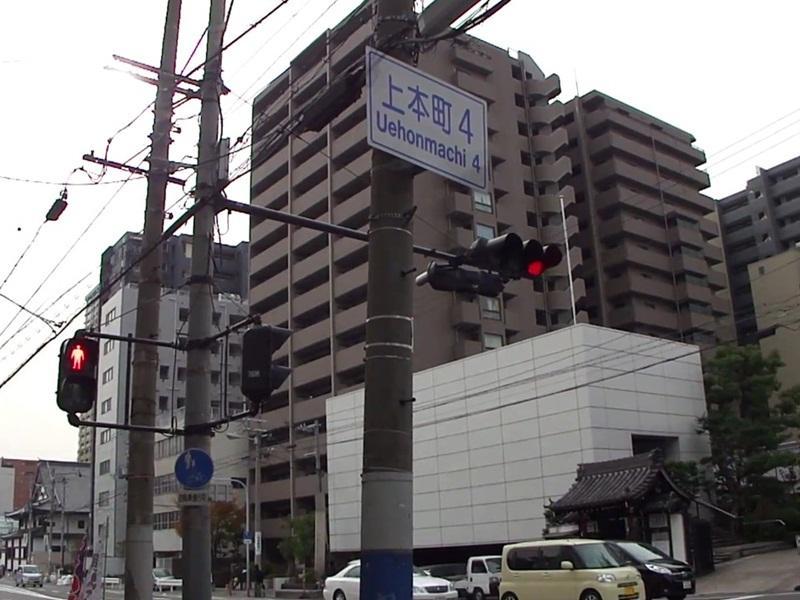 Room photo 3 from hotel Karahori Downtown Osaka