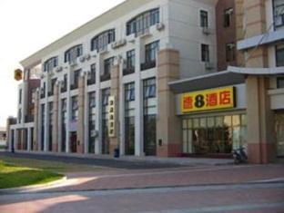 Super 8 Hotel Nanchang Yitai