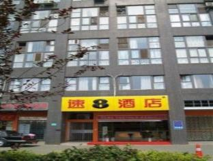 Super 8 Hotel Changsha Tacheng - More photos