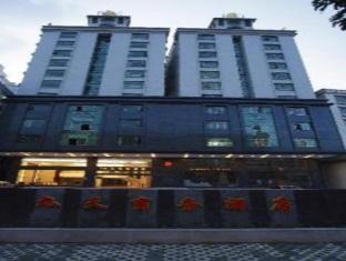 9 Days Hotels – Changan Branch