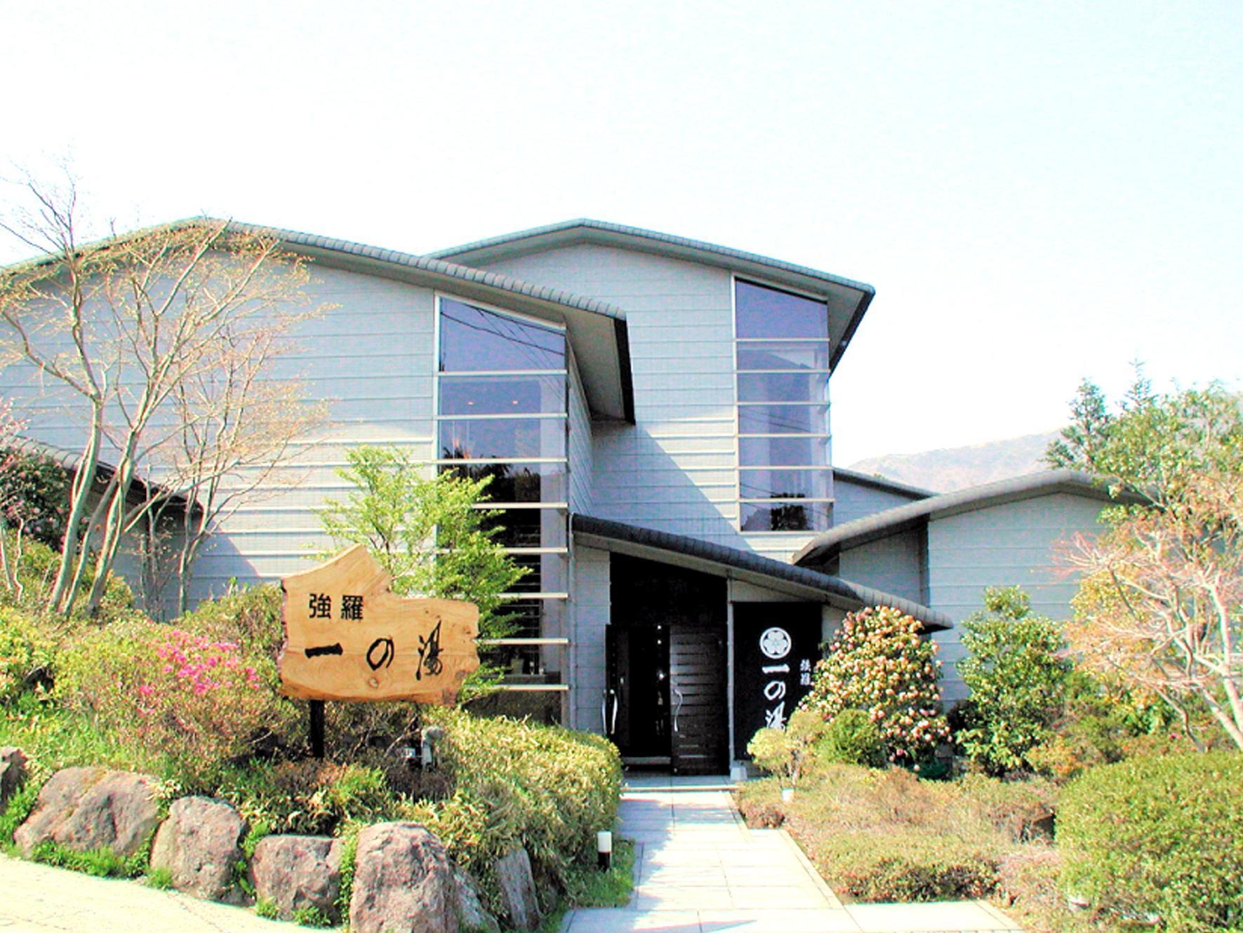 Gora Ichinoyu Hotel