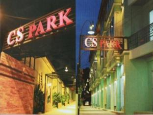 cs park residence