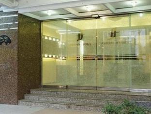 Friends Hotel Yoxing Regency Taipei - Entrance