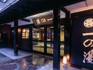Tounosawa Ichinoyu Honkan Hotel Hakone - Exterior