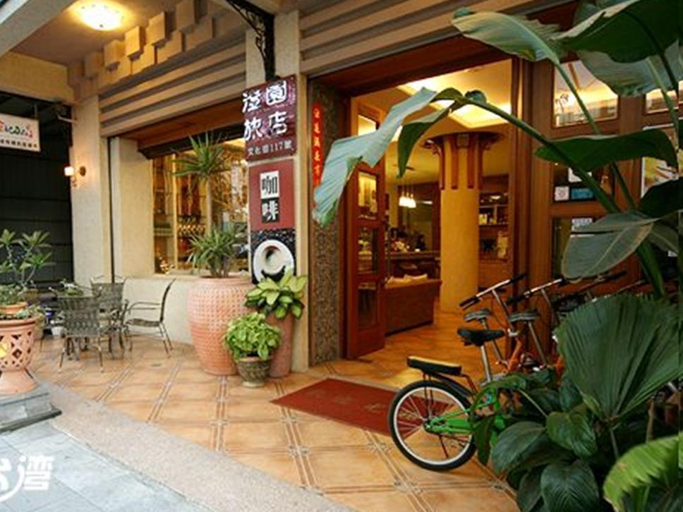 Cherng Yuan Hotel Nantou