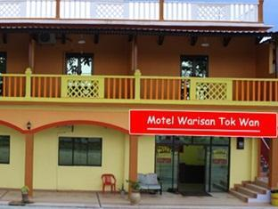Motel Warisan Tok Wan - 1 star located at Kuah
