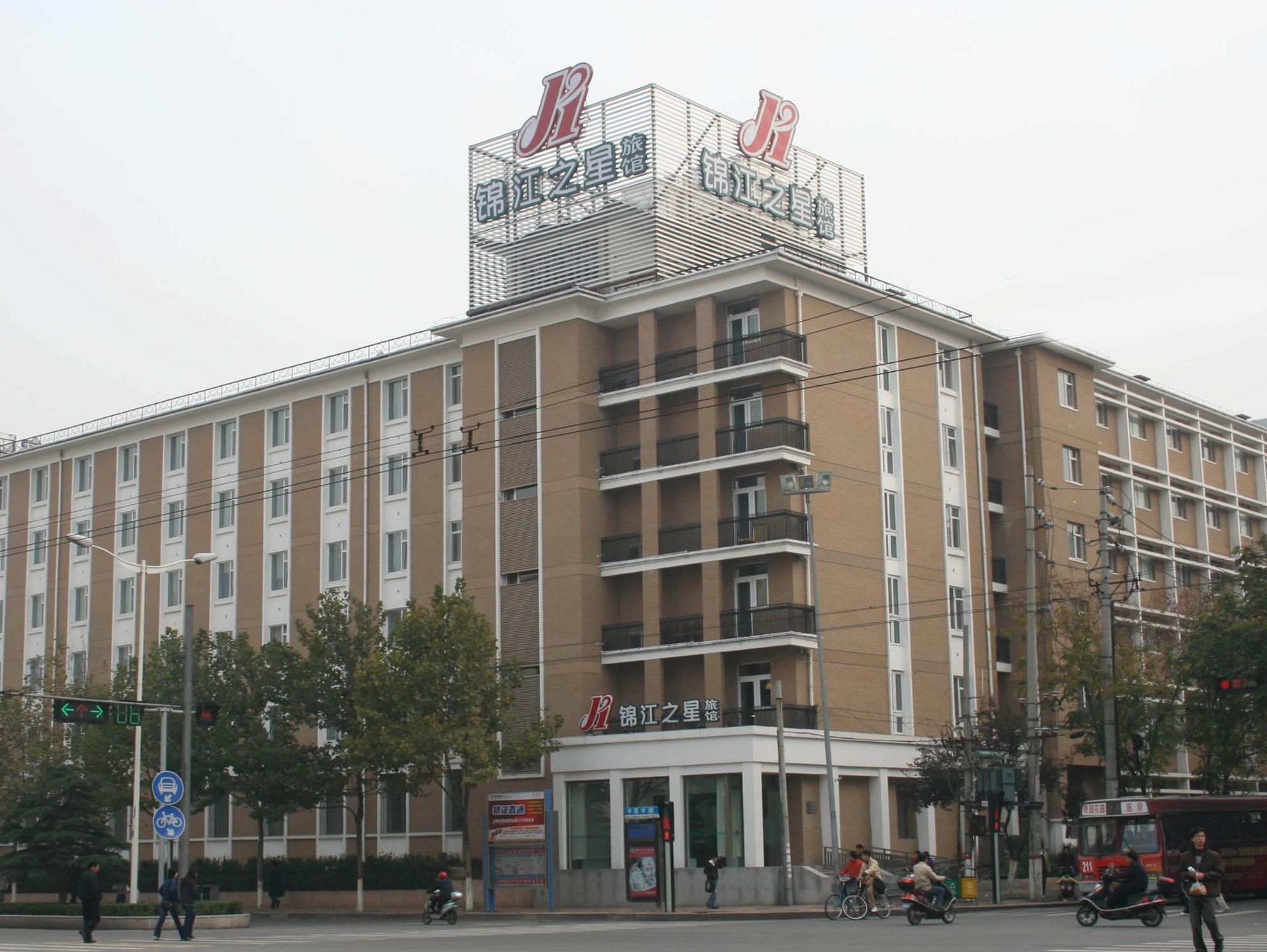 Jinjiang Inn Changsha Dongfeng Road - Changsha