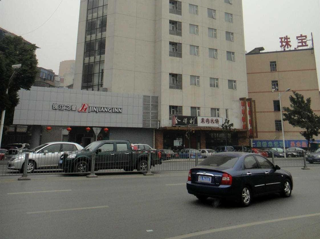 7 Days Inn Changsha Ba Yi Road Jun Qu Branch Hotels In Changsha China Book Hotels And Cheap Accommodation