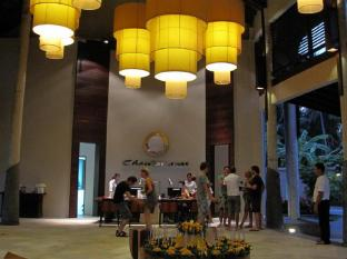 Chantaramas Resort & Spa Koh Phangan - Lobby