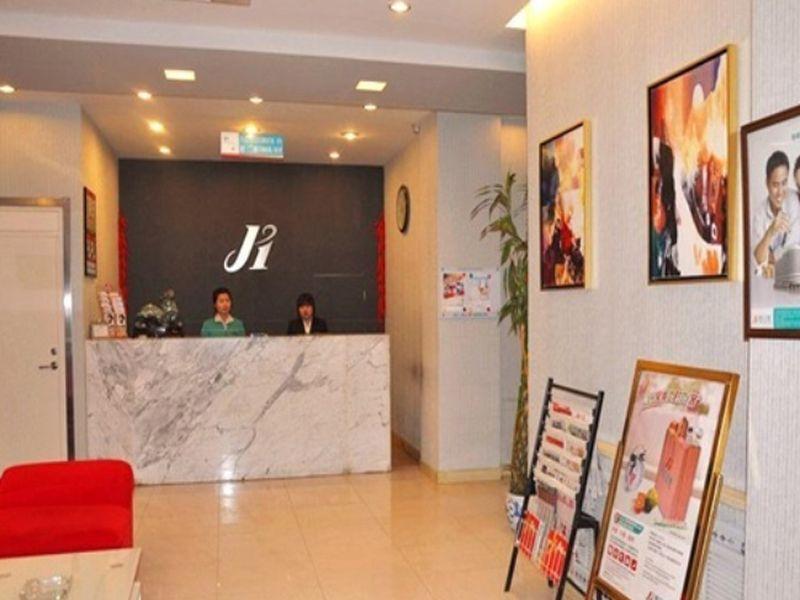 Jinjiang Inn Harbin Convention & Exhibition Center - Harbin