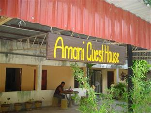 Amani Homestay Langkawi - Hotels and Accommodation in Malaysia, Asia