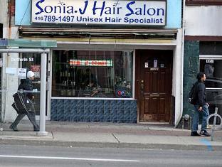 Sage Wellness Hostel - Women Only Toronto (ON) - Surroundings
