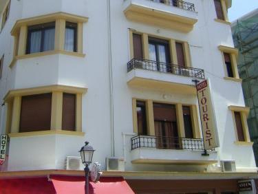 Hotel Tourist Ioannina - Exterior