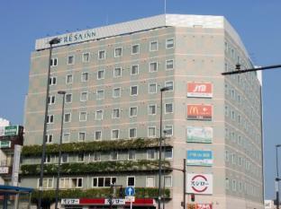 hotel Sotetsu Fresa Inn Yokohama Totsuka