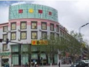 Super 8 hotel Lhasa Duodi road - More photos