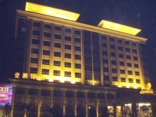 Dongguan Oriental Glory Hotel