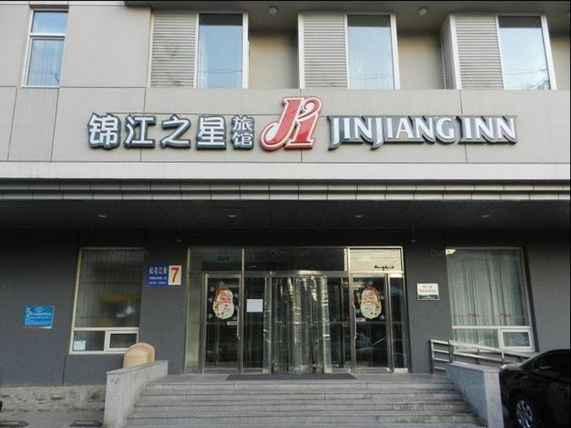 Jinjiang Inn Shenyang North S