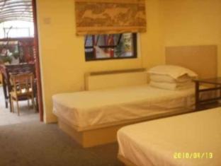 Houhai Courtyard Inn - Room type photo
