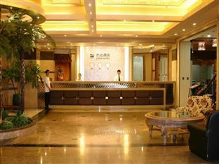 Shunde Zhida Hotel - More photos