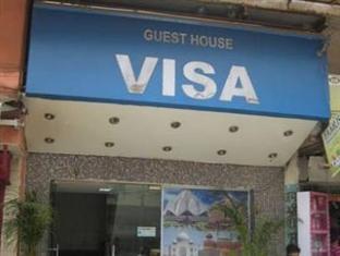 Visa Guest House - Hotell och Boende i Indien i New Delhi And NCR