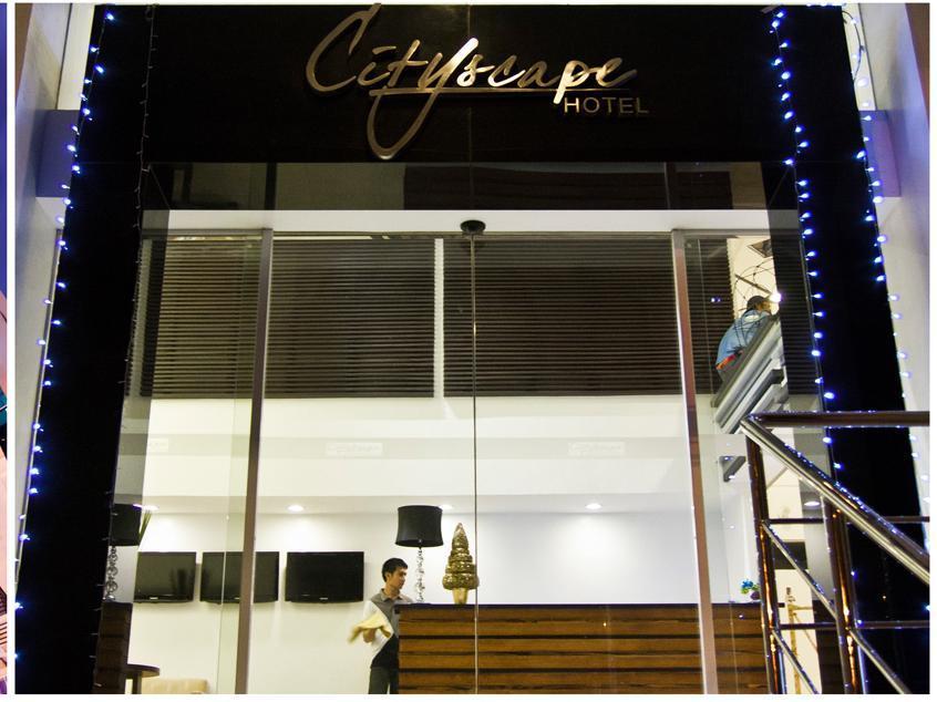 Cityscape Hotel Себу