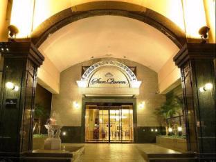 hotel Hotel Sun Queen