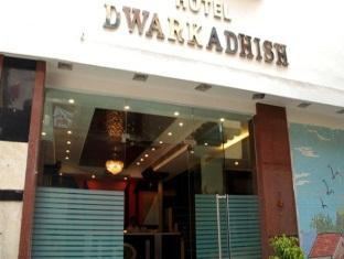 Hotel Dwarkadhish Inter-Continental - Hotell och Boende i Indien i New Delhi And NCR