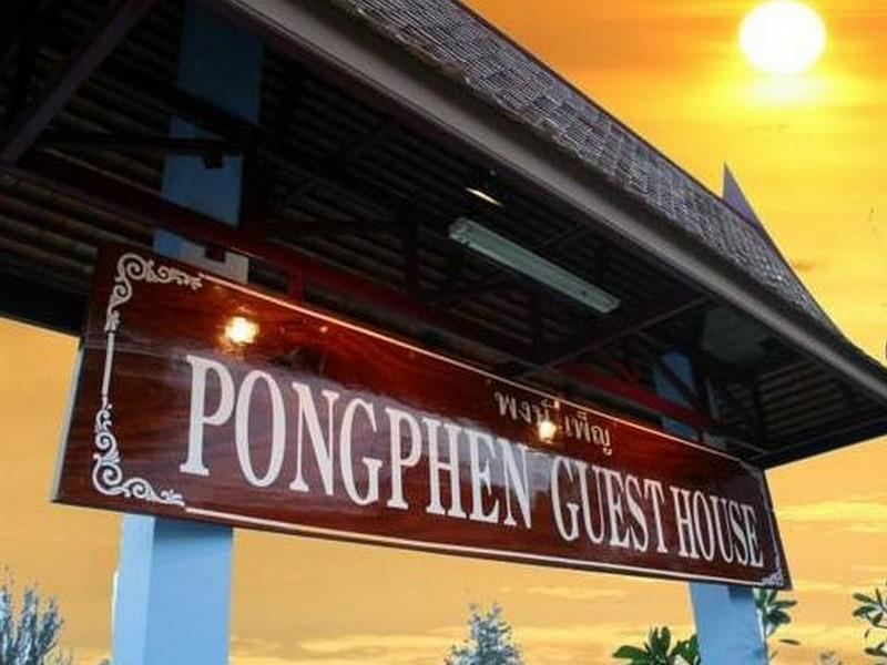 Pong Phen Guesthouse - Hotels and Accommodation in Thailand, Asia