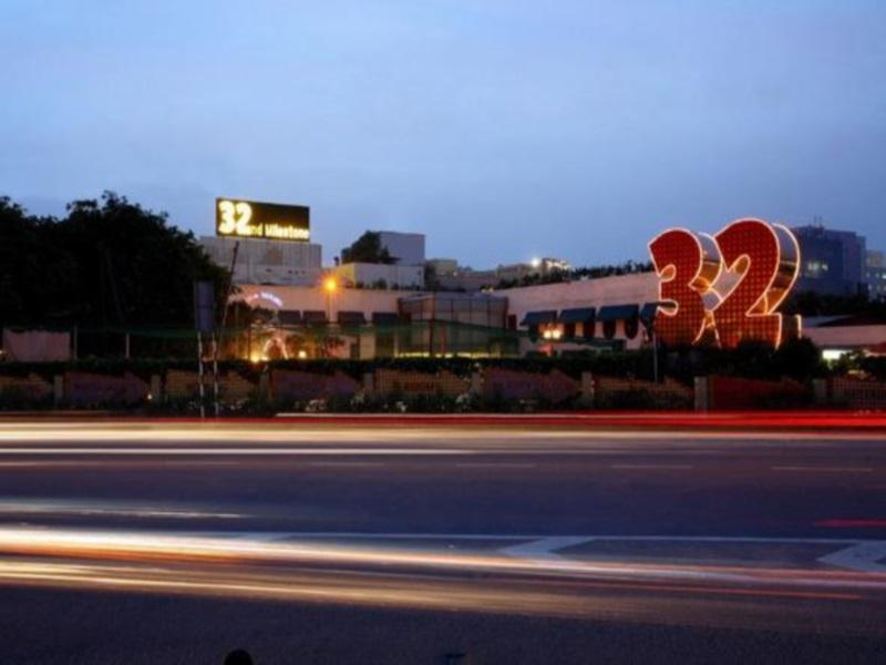 โรงแรม32เอ็นดีไมล์สโตน