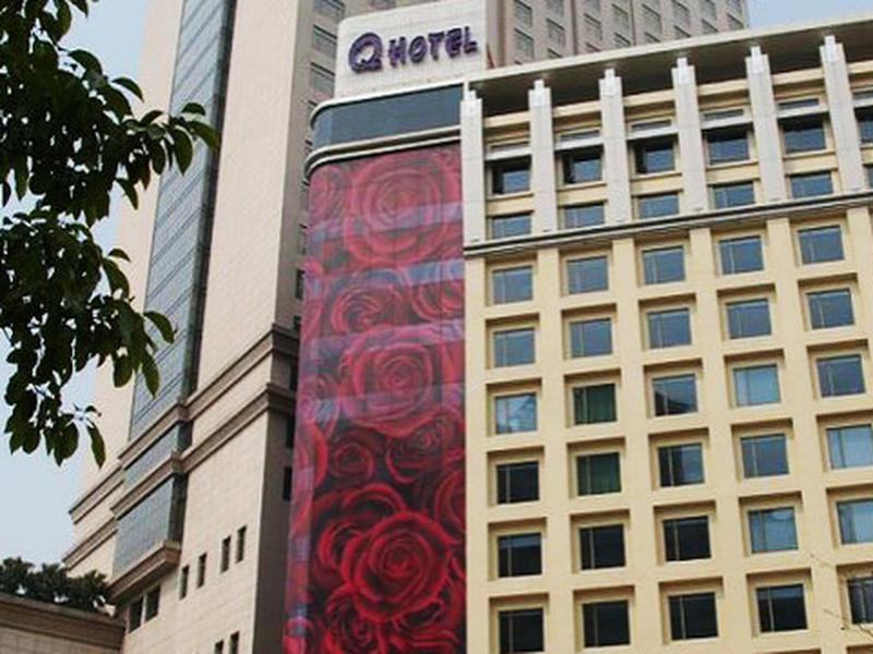 The Q Hotel - Dongguan