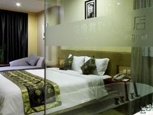 Days Hotel Insun Shanghai Shanghai - Habitación